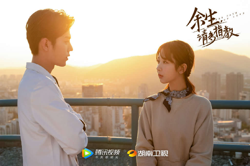 Upcoming Chinese Dramas In August 2021
