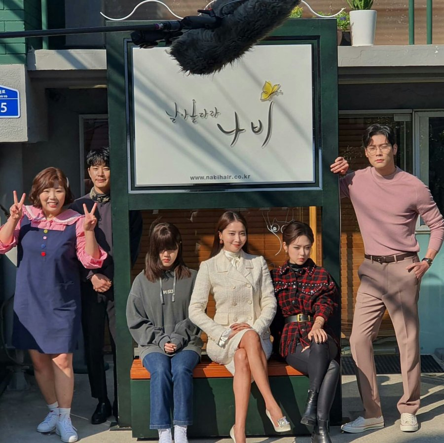 Korean Drama Flying Butterflies 2021 Review