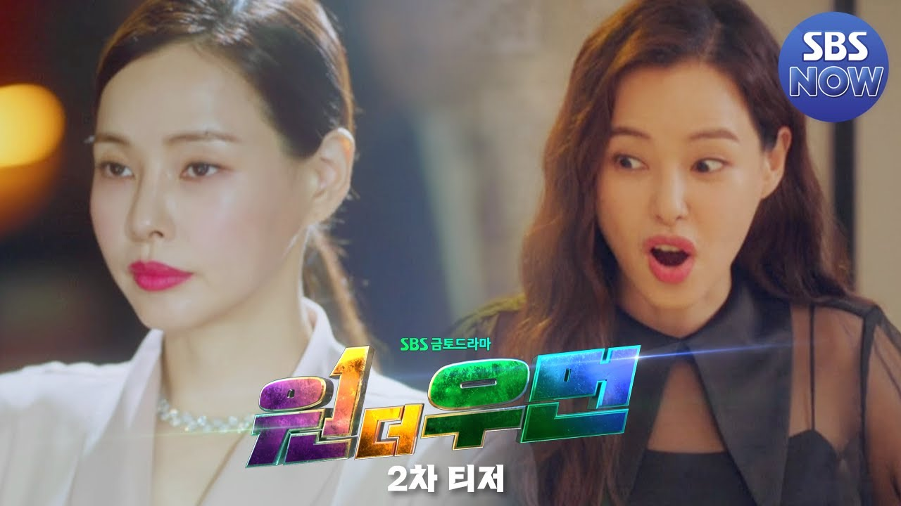 Korean Drama One the Woman 2021 Review