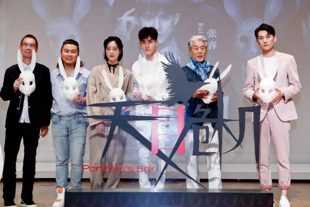 Chinese Drama Pandora's Box 2021 Review