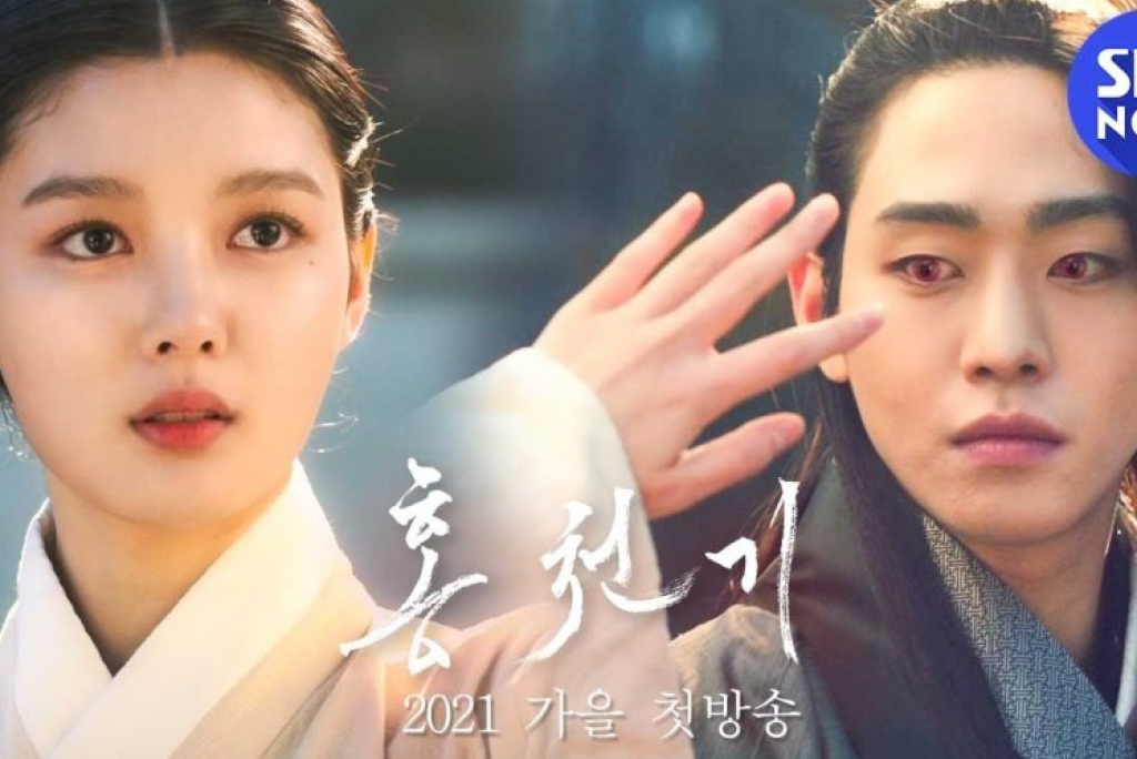 Korean Drama Lovers of the Red Sky 2021 Review