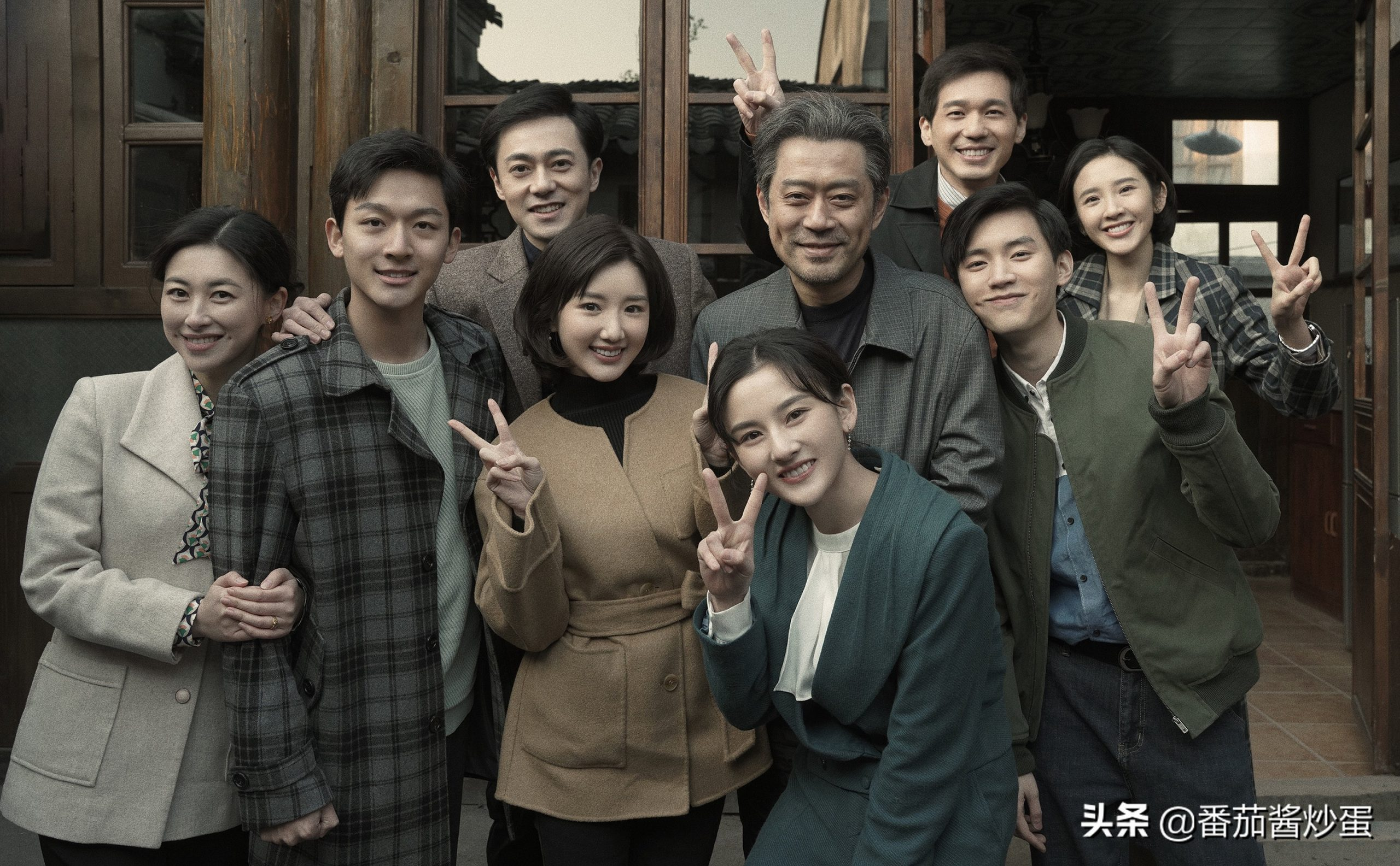 Chinese Drama The Bond 2021 Review