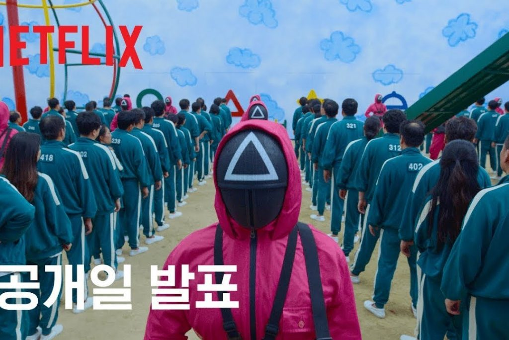 Upcoming Korean Dramas In September 2021