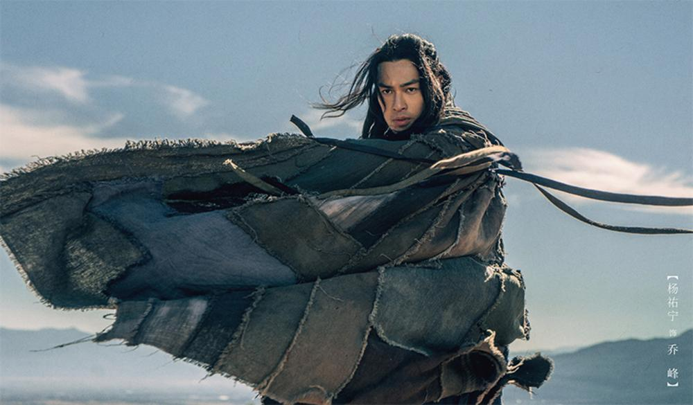 Chinese Drama Demi Gods and Semi Devils 2021 Review