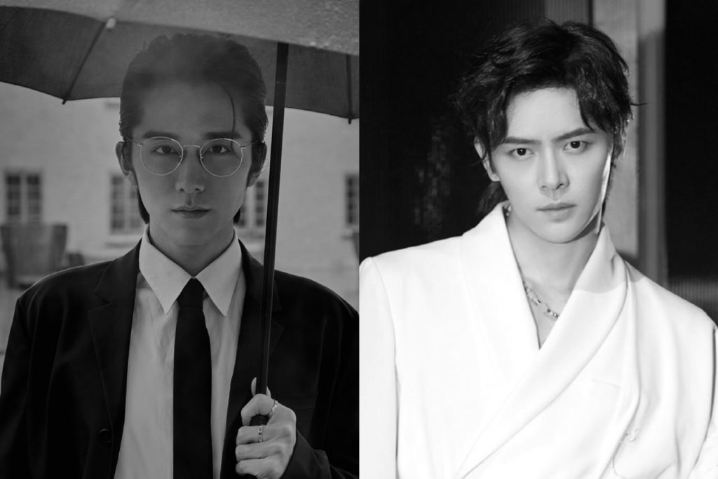 Chinese Drama The Abyss 2021 Review