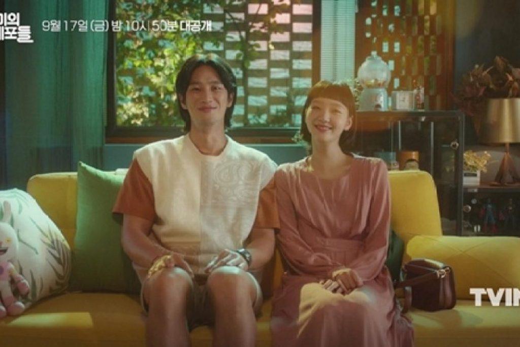 Korean Drama Yumi's Cells 2021 Review