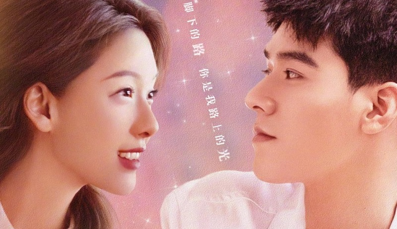 Upcoming Chinese Drama In October 2021